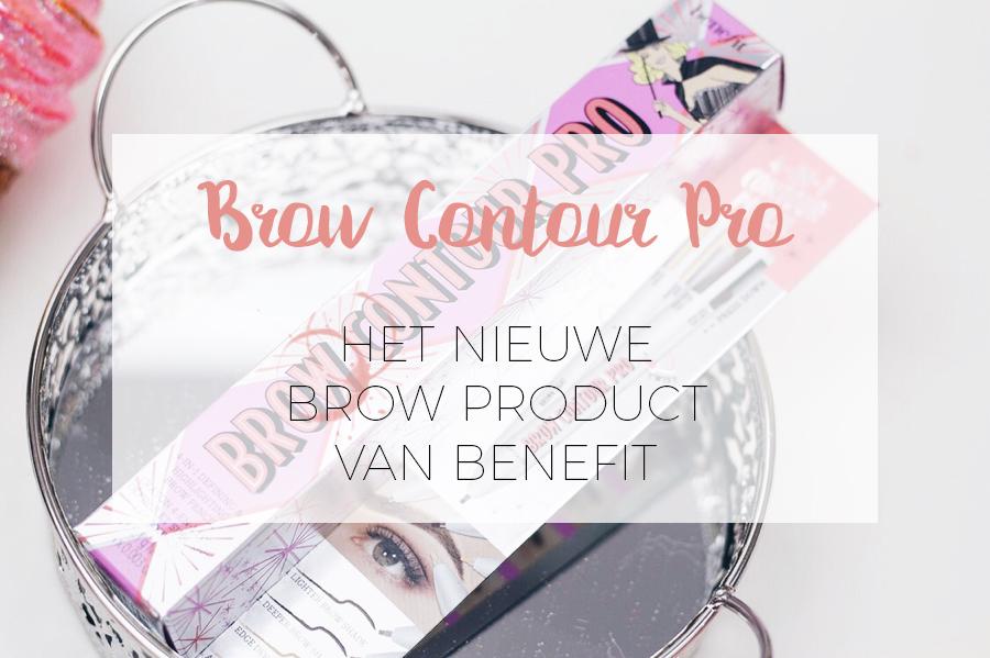 BENEFIT CONTOUR BROW PRO REVIEW
